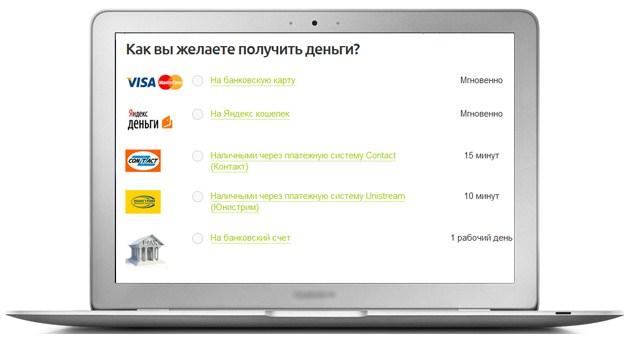 Онлайн кредит в казахстане через интернет с плохой кредитной историей