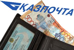 Взять деньги в долг без банков