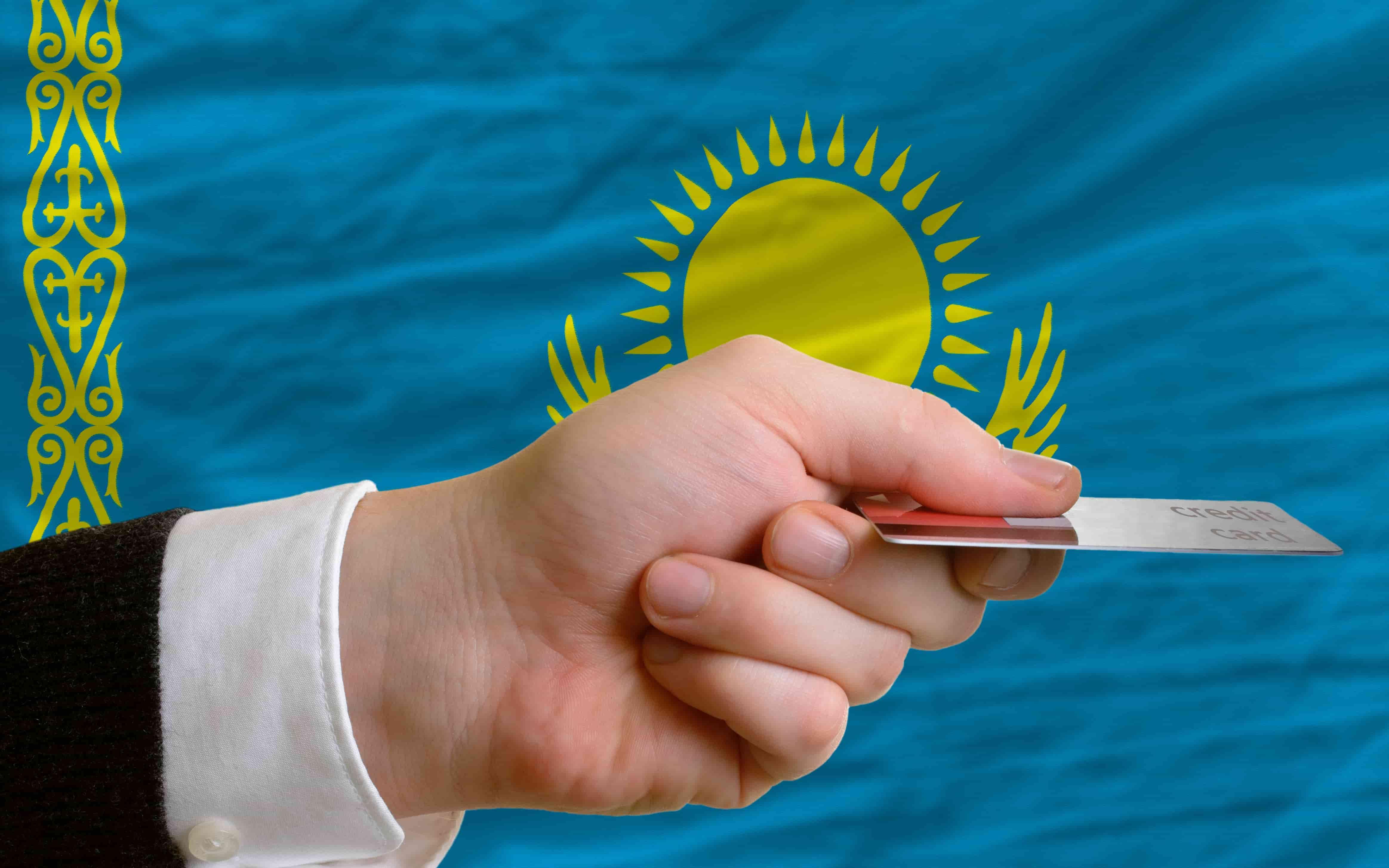 Займы в Казахстане